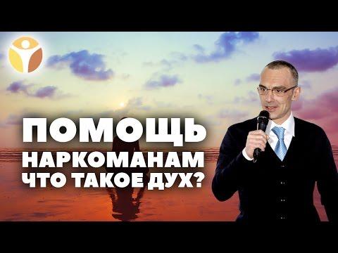 Что такое дух? Обращение к Св.Ксении Петербуржской - история из жизни