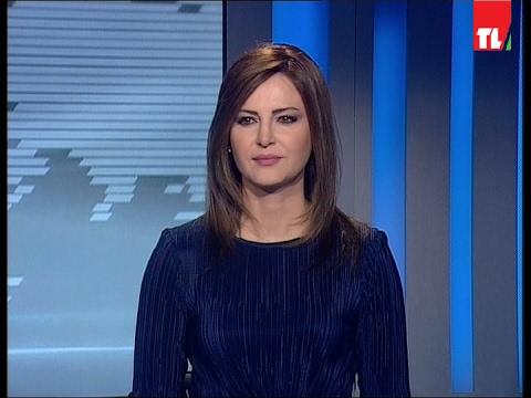 news 16-02-2017