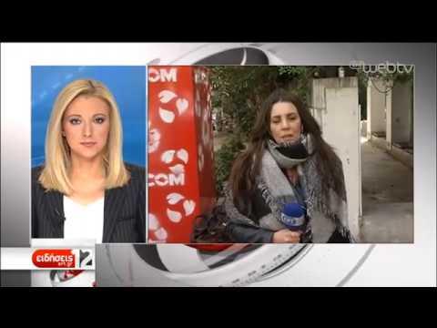Ρούχα είχε η «ύποπτη» τσάντα στην πλατεία Κολωνακίου | 20/12/2019 | ΕΡΤ