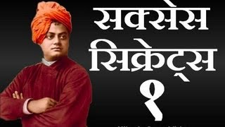 Video Success secrets 1 Marathi Motivational Book download in MP3, 3GP, MP4, WEBM, AVI, FLV January 2017