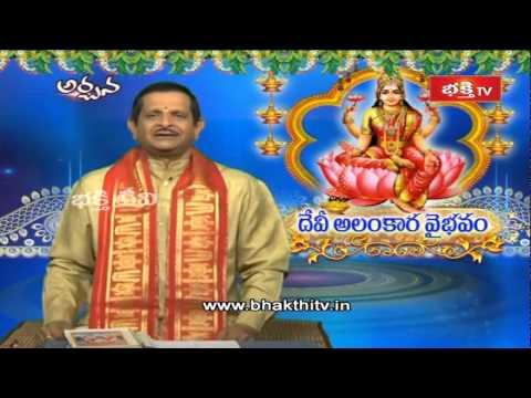 Dasara Special Devi Alankara Vaibhavam, Nava Durgaya Namaha - Archana - 30th Sep 2014