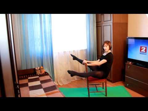 Упражнение для стройных ног видео