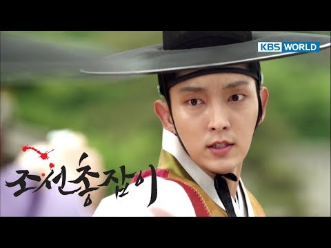 Gunman In Joseon | 조선총잡이 - EP 1 [SUB : KOR, ENG, CHN, MLY, VIE, IND]