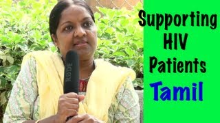 How To Support Hiv Patients - Tamil