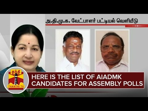 Here-is-the-List-of-AIADMK-Candidates-for-2016-Assembly-Polls--Thanthi-TV