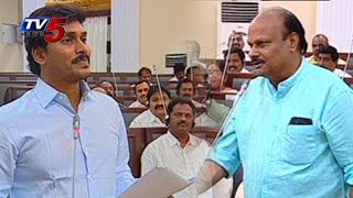 altercation-b-w-jagan-amp-yanamala-yanamala-compared-jagan-with-quot-ravanasurudu-quot-tv5-news