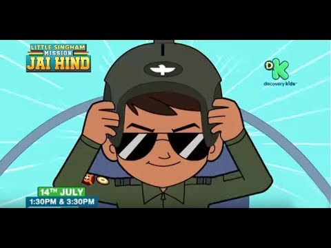 Little Singham Mission Jai Hind Official Promo – 14th July | Kids Cartoon | Discovery Kids
