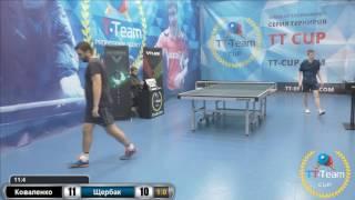 Ковалев А. vs Щербак Д.