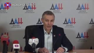 Пресс-конференция по итогам проведения открытого кубка ДНР по джиу-джитсу