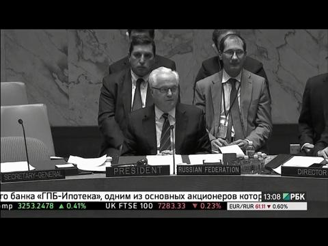 , title : 'Умер постоянный представитель России при ООН Виталий Чуркин'