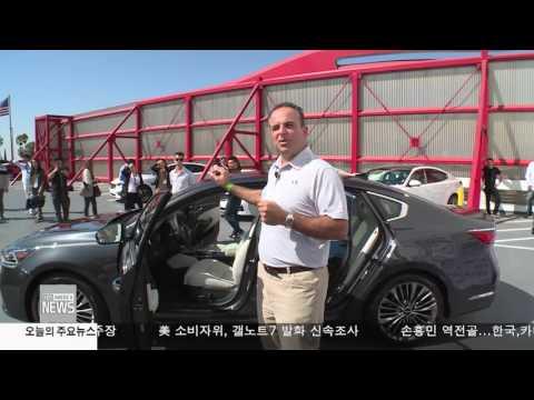 한인사회 소식 10.06.16 KBS America News