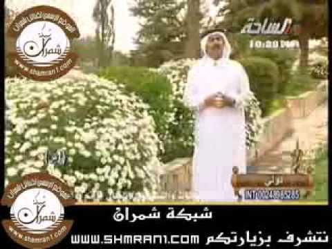 قصيدة الورد للشريف عبد الله آل زهر الرسي