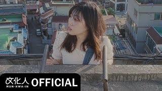 OOHYO - Vineyard [MusicFilm/FanFilm]