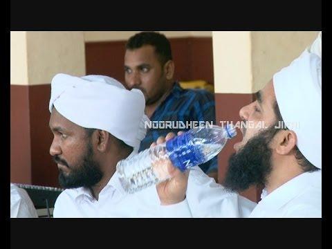 വ്യാജ മുടി- മണ്ണാർക്കാട് സംവാദ വ്യവസ്ഥ