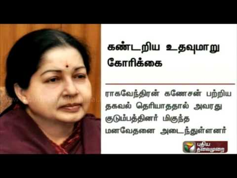 Jayalalithaa-seeks-PMs-help-to-find-a-Tamilian-missing-in-Brussels-attack