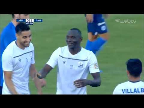 Super League : ΑΤΡΟΜΗΤΟΣ – ΛΑΜΙΑ | ΓΚΟΛ 0-1 | 13/06/2020 | ΕΡΤ