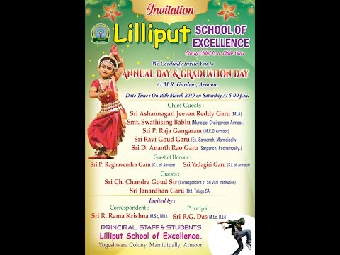 Lilliput School Of Excellence (School Annual Day 2018-19)