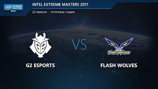 G2 vs FW - IEM Katowice 2017 День 1 / LCL / LCL
