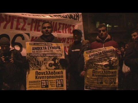 Πορεία στο κέντρο της Αθήνας για την παγκόσμια ημέρα μετανάστη