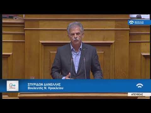 Σ.Δανέλλης (Ειδ.Εισ.Ποτάμι)(Προϋπολογισμός 2018)(11/12/2017)