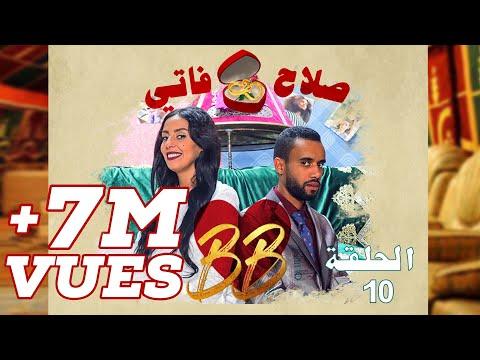 #BB EP 10 - صلاح وفاتي - الحلقة 10