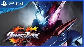 Kamen Rider Climax Fighters (2017) - Promotional Video - PS4
