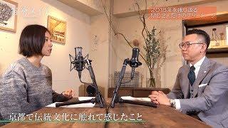 ラジオ「自分メイド」#53本編