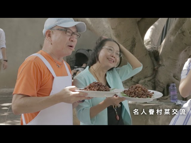 馬祖新村 2017成果展