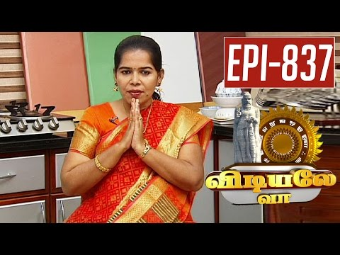 Foods-and-Tips-to-Reduce-obesity-Vidiyale-Vaa-Epi-837-Unavu-Parambriyam-01-08-2016