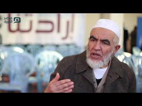 مصر العربية | رائد صلاح: السجن لم يزدنا إلا صمودا ومتمسكون بالرباط في الأقصى
