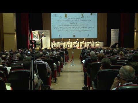 مؤتمر بالرباط حول مكافحة الفساد من أجل تغيير إفريقيا