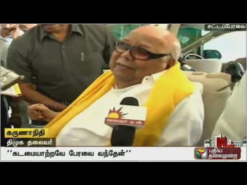Meeting-reporters-after-taking-oath-Karunanidhi-has-said-that-he-had-come-to-perform-his-duty