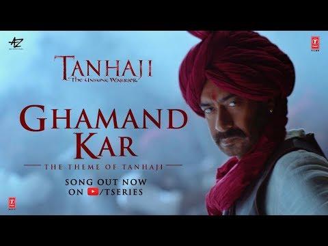 Ra Ra Ra Song Tanaji | Tanaji Unsung Warrior Song | Ghamand Kar Tanhaji