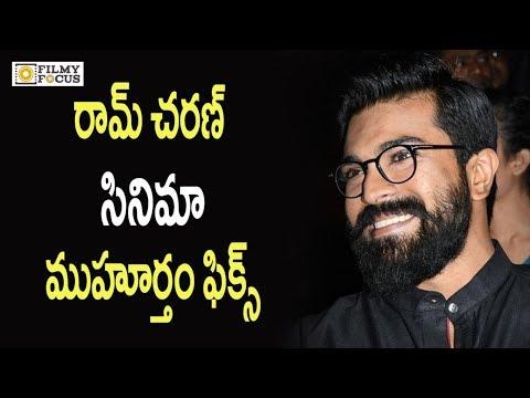 Ram Charan's Next Movie Muhurtham Fixed With Boyapati Sreenu