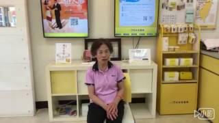 助聽器南區 徐林女士