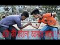 Best Bangla Funny Video In 2017  FULL HD waptubes