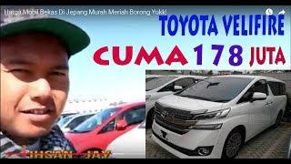 Video Harga Mobil Bekas Di Jepang Murah Meriah Borong Yukk! MP3, 3GP, MP4, WEBM, AVI, FLV Juli 2018