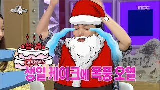 """Park Jin Joo, Santa dress out how he got to cry?!▶ Playlist for THIS episodes → https://www.youtube.com/playlist?list=PLtqYizcPqxZTUOspCF8L5dwQZ5-o8w0jO▶ Click below for the latest """"Radio Star"""" clips ↓↓↓↓↓↓↓↓↓↓↓↓【Radio Star】.Radio Staris a lighter version of Korean talk show. Atmosphere is very informal and mostly focuses on the comedy aspect. They even jokes about guests' sensitive pasts. Main DJs:Kim Gu-ra, Yoon Jong-shin, Kim Kook-jin, andKyuhyun. ★★★More """"Radio Star"""" clips are available★★★YouTube     https://www.youtube.com/MBCentertainment Facebook    https://www.facebook.com/mbcentertainNaver       http://tvcast.naver.com/radiostarDaum       http://tvpot.daum.net/mypot/View.do?ownerid=45x1okb1If50&playlistid=3589750Homepage  http://www.imbc.com/broad/tv/ent/goldfish/index.html"""
