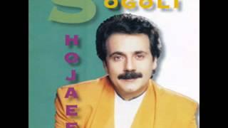 Hassan Shojaee - Dooset Daram  حسن شجاعی - دوست دارم