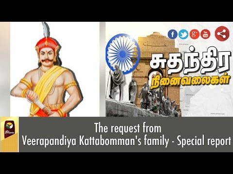 The-request-from-Veerapandiya-Kattabommans-family--Special-report