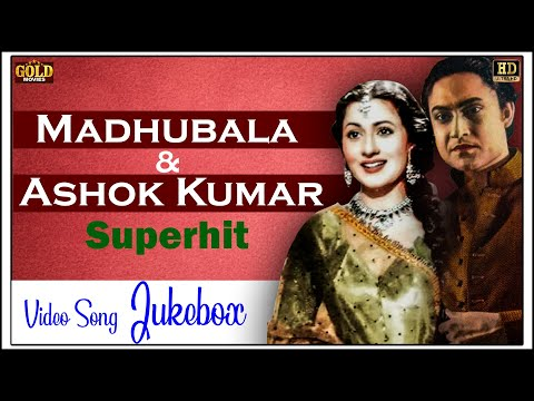 Madhubala & Ashok Kumar Superhit Video Songs Jukebox - (HD) Hindi Old Bollywood Songs