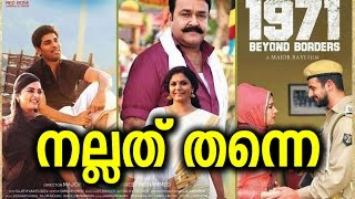 Nonton 1971 Beyond Borders Full Movie Review   Mohanlal  Asha Sarath  Arunoday Singh  Allu Sirish Film Subtitle Indonesia Streaming Movie Download