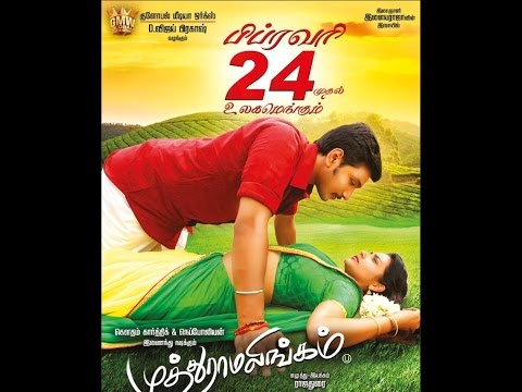 Muthuramalingam Movie Release Posters Gallery