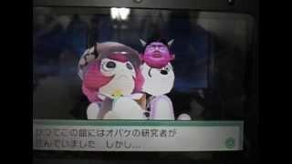 【3DS】すれちがいMii広場 すれちがい迷宮 VS ラスボス(2回目) + エンディング