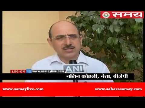 Mulayam Singh raised again Bisahdha case