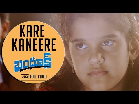 Video Bhandook | Kare Kanneere Video Song | Mana Trend download in MP3, 3GP, MP4, WEBM, AVI, FLV January 2017