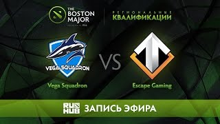 Vega Squadron vs Escape Gaming, Boston Major Qualifiers - Europe [GodHunt, Lex]