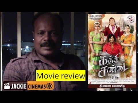 Kaththi Sandai complete movie review | Vishal, Vadivelu, Tamannaah | Hiphop Tamizha