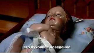 Младенец Иисус святого Хосемарии Эскрива
