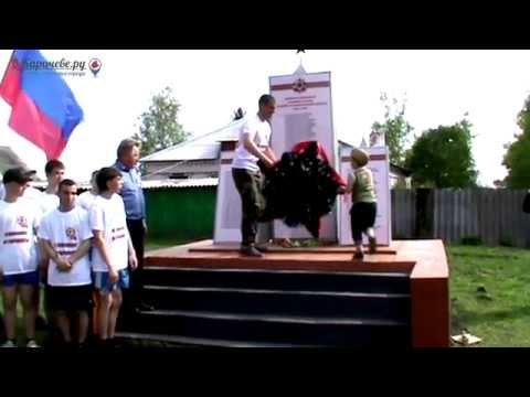 Пробег посвященный 70 летию Великой Победы